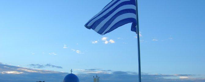 CHF Loans Greece
